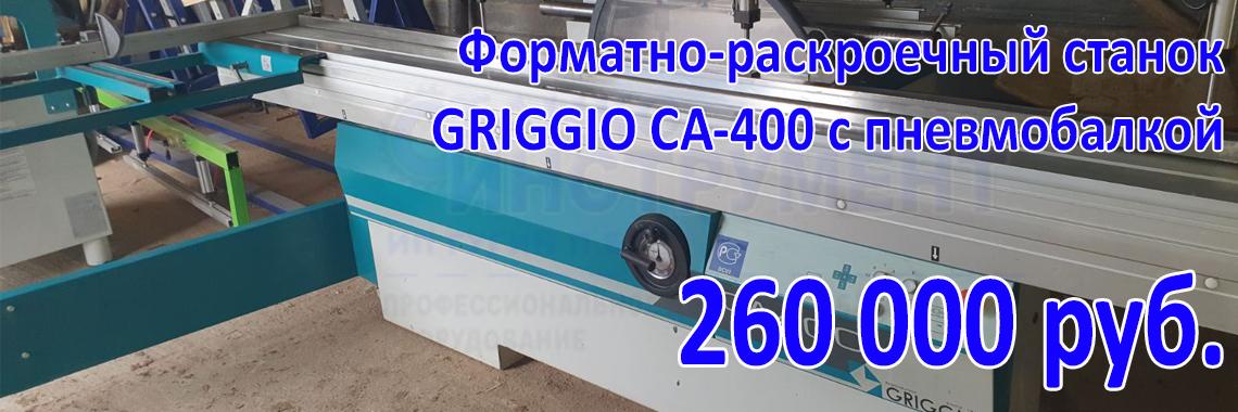 Griggio CA400